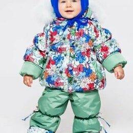 Комплекты верхней одежды - Детский зимний костюм до 30 мороза.Новый., 0