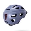 Велошлем KALI CRUZ, URBAN/CITY/MTB, с фонариком, серый, 2021 (Размер: L/XL (58 по цене 4327₽ - Аксессуары и запчасти, фото 2