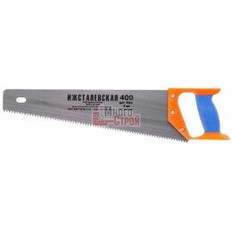 Пилы, ножовки, лобзики - Ножовка по дереву, 400 мм, шаг зубьев 4 мм, пластиковая рукоятка (Ижевск)// Росс, 0