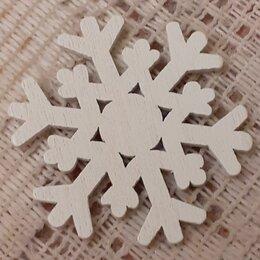 Новогодний декор и аксессуары - Новогодние снежинки для декорирования, 0