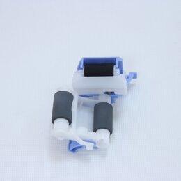 Аксессуары и запчасти для оргтехники - J8J70-67904 Комплект роликов (лоток 2) HP LJ M607/M608/M609/M631/M632/M633/E625, 0