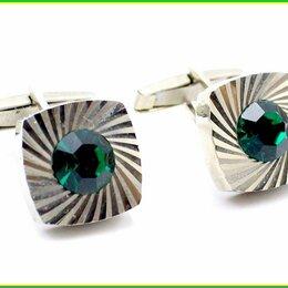 Запонки и зажимы - ЗАПОНКИ ВИНТАЖНЫЕ :: вставки - имитация ИЗУМРУДА цветное ювелирное стекло 16,2гр, 0