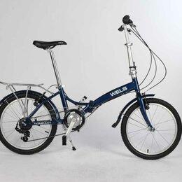 """Велосипеды - Wels велосипед складной 20"""" Алюминиевый , 0"""