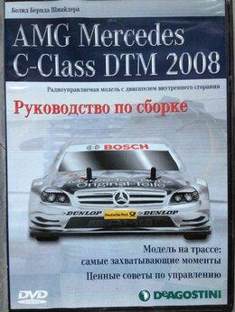 Сборные модели - Модель DeAgostini AMG Mercedes 2008 полный набор  , 0