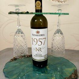 Декоративная посуда - набор для вина из эпоксидной смолы, 0