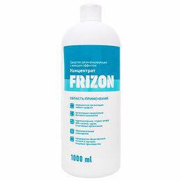 Дезинфицирующие средства - Средство дезинфицирующее с моющим эффектом Концентрат Frizon. 1000 мл, 0