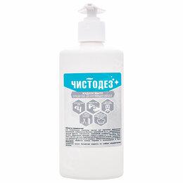Мыло - Дезинфицирующее жидкое мыло Чистодез. 500 мл, 0