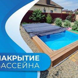 Тенты и подстилки - Павильон для бассейна, 0