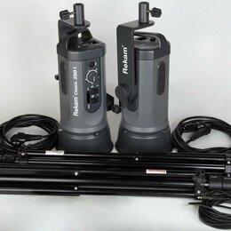 Осветительное оборудование - Студийные осветители, Rekam Classic 250i (комплект), 0