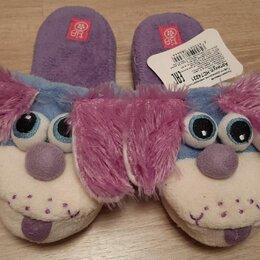 Домашняя обувь - Новые тапочки-собачки Тинго, 0