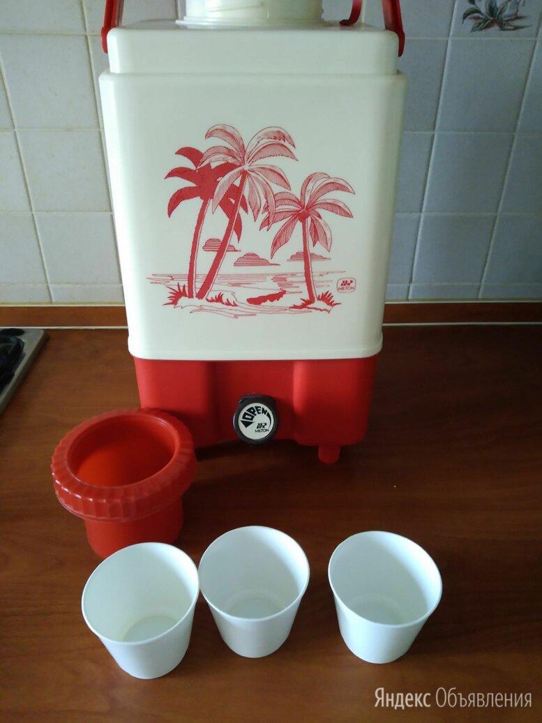 Термос milton 10 литров Большой пластиковый термос с краником СССР по цене 3000₽ - Туристическая посуда, фото 0