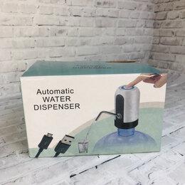 Прочая техника - Автоматическая электро-помпа для воды Automatic Water Dispenser, 0