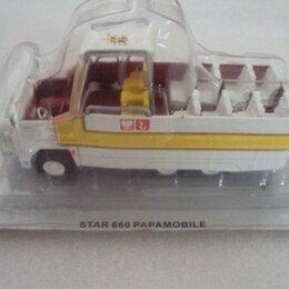 Модели - Star 660 Papamobile Папамобиль 1979, 0