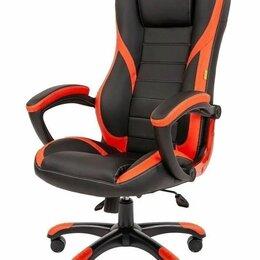 Компьютерные кресла - Кресло геймера CHAIRMAN GAME 22, 0