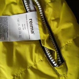 Куртки и пуховики - Куртка рейма, 0