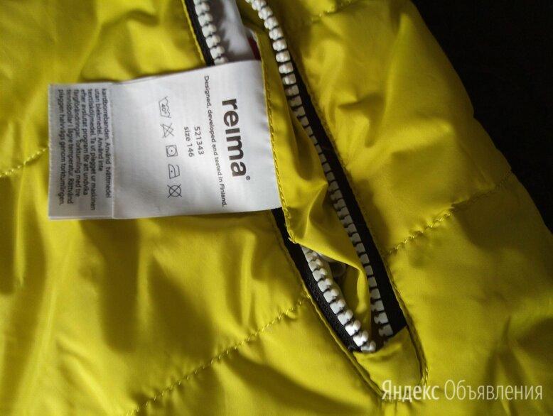 Куртка рейма по цене 950₽ - Куртки и пуховики, фото 0