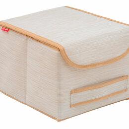 Органайзеры и кофры - Кофр для хранения с крышкой - Коробка для хранения с крышкой 25х27х20см, 0