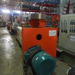Производственно-техническое оборудование - Гранулятор для пленки с водокольцевой резкой 250 кг/ч, 0