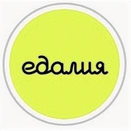 Работники кухни - Посудомойщица(к)-уборщица(к), 0