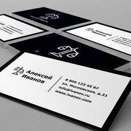 Дизайн, изготовление и реставрация товаров - Дизайн визитки, 0