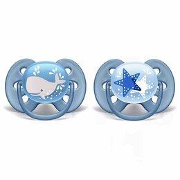 Пустышки и аксессуары - Avent Пустышка силиконовая Ultra Soft (Кит/Звезда) для мальчика (6) 6-18мес 2шт, 0