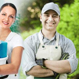 Помощницы по хозяйству - Ищу семейную пару в загородный дом с проживанием., 0
