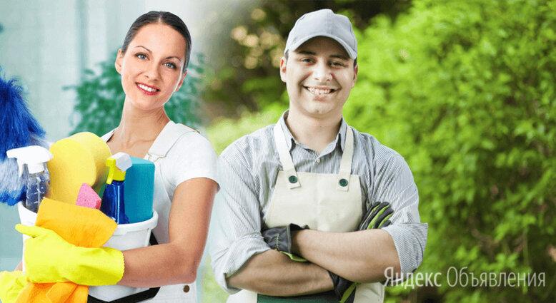 Ищу семейную пару в загородный дом с проживанием. - Домработницы, фото 0