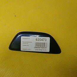 Кузовные запчасти - Крышка форсунки омывателя Mazda CX 5, 0