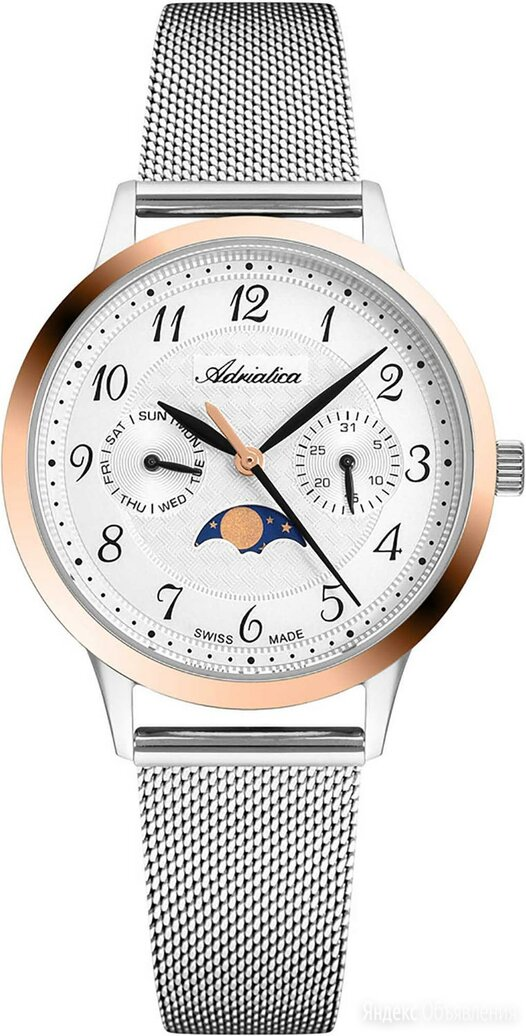 Наручные часы Adriatica A3174.R123QF по цене 22900₽ - Наручные часы, фото 0