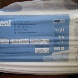 Прокладки и тампоны - Подгузники  для взрослых, размер 3, 0