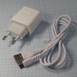 Зарядные устройства и адаптеры питания - Мощная USB-зарядка Адаптер Зарядное устройство Denmen, 0