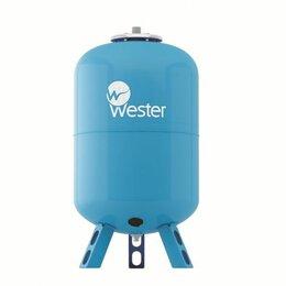 Расширительные баки и комплектующие - Гидроаккумулятор WAV-200 Wester мембранный бак водоснабжения (доставка по городу, 0