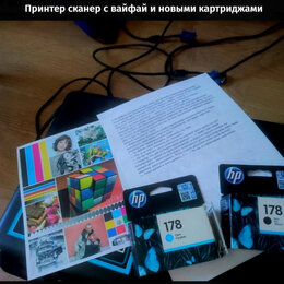 Принтеры и МФУ - WiFi принтер сканер с многоразовыми картриджами, 0