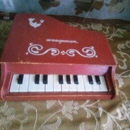 Детские музыкальные инструменты - Игрушечное пианино детское Жаворонок, 0