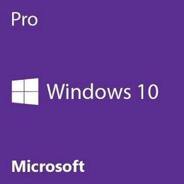 Программное обеспечение - Microsoft Windows 10 Pro, 0