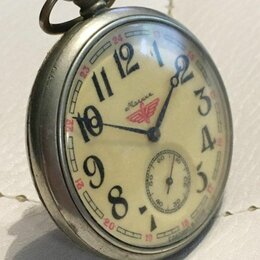 Карманные часы - Часы Молния карманная паровоз, 0