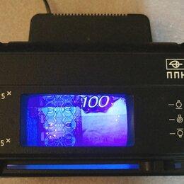 Детекторы и счетчики банкнот - Детектор банкнот ППН (Ультрафиолет+Белая подсветка, 0