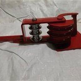 Трубогибы - Трубогиб ручной для гибки круглой трубы 15-20-25 мм GS-ТР01 на 90-180 градусов, 0