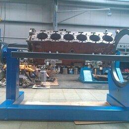 Стенд для ремонта двигателя - Стенд для ремонта двигателей до 3 тонн Р776Е ЧЗАО, 0