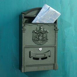 Почтовые ящики - Ящик почтовый 4010, тёмно-зелёный, 0