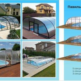 Павильоны для бассейнов - Павильон для бассейна , 0