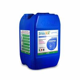 Теплоноситель - Реагент для промывки теплообменников SteelTEX COOPER, 0