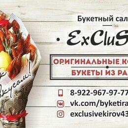 Цветы, букеты, композиции - Букеты на любой праздник *ExCluZive*, 0