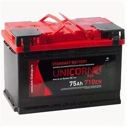 Аккумуляторы и комплектующие - Аккумулятор Unicorn Red 75 Ач 710А обратная полярность, 0