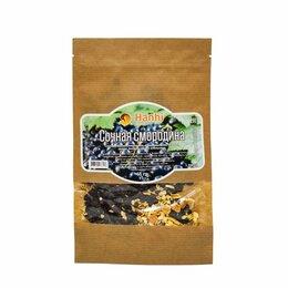 Ингредиенты для приготовления напитков - Набор трав и специй Сочная смородина, 0