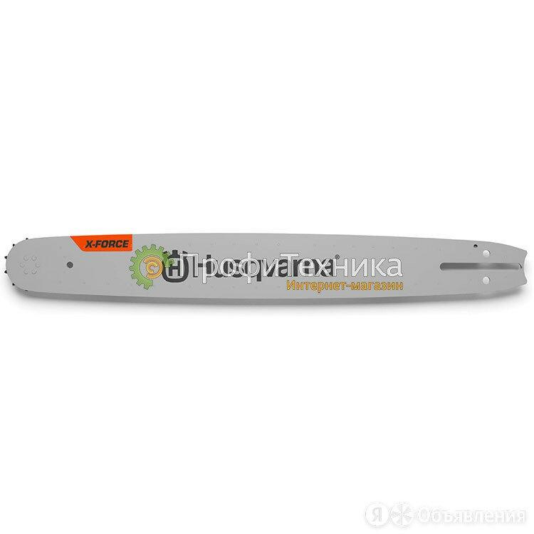 "Шина Husqvarna X-Force 18"" 0.325"" 1.5  мм  (узкий хвостовик) 5820869-72 по цене 2259₽ - Электро- и бензопилы цепные, фото 0"