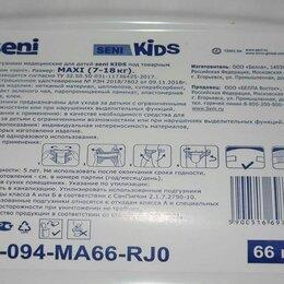 Комбинезоны - Seni KIDS, размер Maxi (7-18 кг) по 66 шт - подгузники для детей, 0