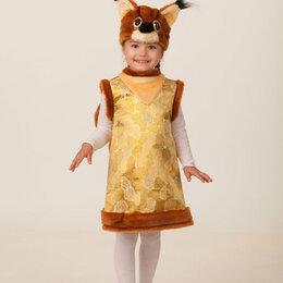 Комплекты - Костюм карнавальный Белка детский БТК-210, 0