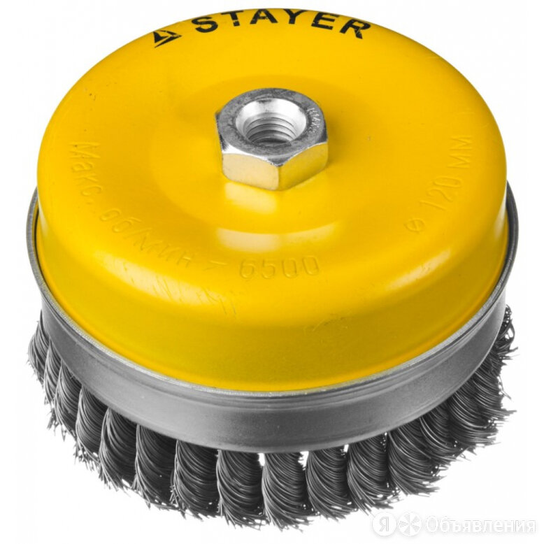 Усиленная чашечная щетка для ушм STAYER PROFESSIONAL по цене 1372₽ - Для шлифовальных машин, фото 0