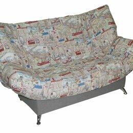 Диваны и кушетки - Анюта фабрика мягкой мебели Толедо диван-кровать, 0